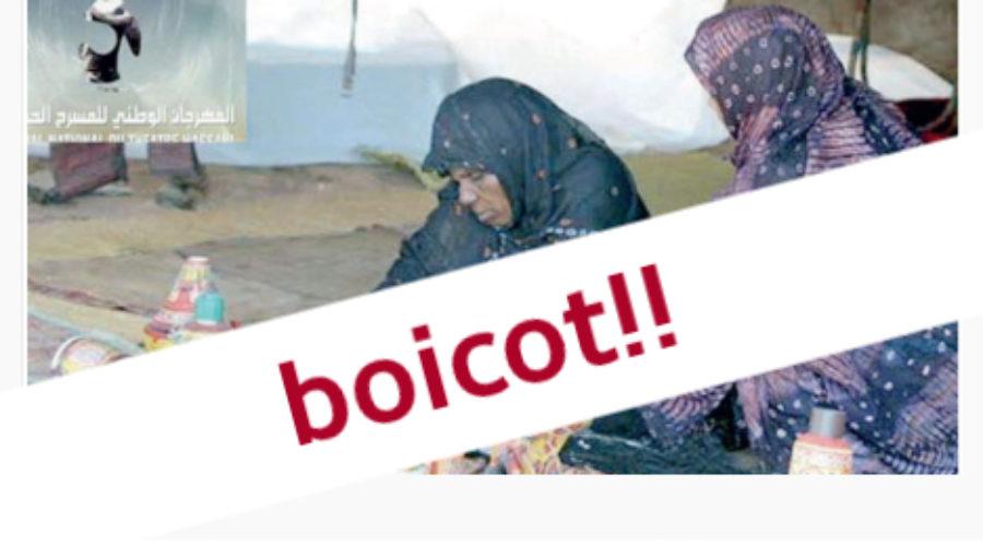 Boicot al primer Festival de Teatro de Hassania en El Aaiún ocupado
